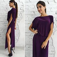 Женское модное длинное платье Цвет  :  ментол,  оранж,  фиолетовый. ВИ006