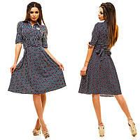 Женское летнее платье с пышной юбкой  в Украине по низким ценам