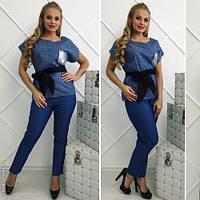 Модный женский костюм блуза с поясом + брюки батал / Украина / джинс