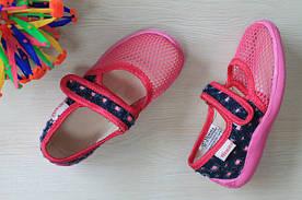 Текстильные детские тапочки производства Украина