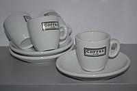 Кофейный сервиз Coffea CLUB