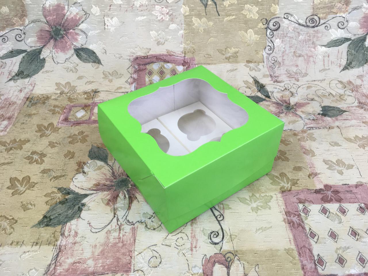 Коробка для 4-ох кексов / 170х170х90 мм / печать-Салат / окно-обычн