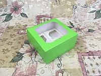 Коробка Салатовый для 4-ох кексов с окном 170*170*90