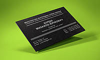 Печать визиток на дизайнерском картоне