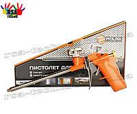 Пистолет для пены Polax 26-007 POLAX Professional tool