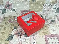 Коробка Красный для 4-ох кексов с окном Бабочка 170*170*90, фото 1
