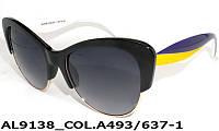 Женские очки от солнца  AL9138_A493-637-1