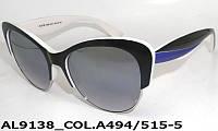 Женские очки от солнца  AL9138_A494-515-5