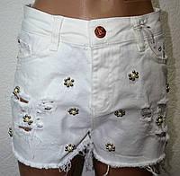 """Шорты джинсовые Белые GERONI""""S  3051"""