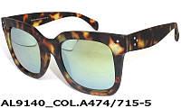 Женские очки от солнца  AL9140_A474-715-5