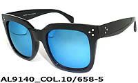 Модные женские солнцезащитные очки  AL9140_10-658-5