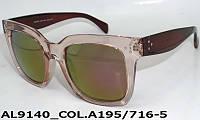 Модные женские солнцезащитные очки AL9140_A195-716-5