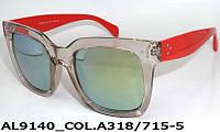 Модные женские солнцезащитные очки AL9140_A318-715-5
