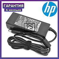 Блок питания для ноутбука зарядное устройство HP Pavilion DV5t, DV5z, DV6, dv6-1000, dv6-1100, dv6-1200