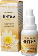 Рициниол Интим – способствует усилению либидо, увеличивает кровенаполнение интимных зон