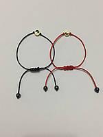 Парные браслеты Инь-Янь (золотистый цвет)
