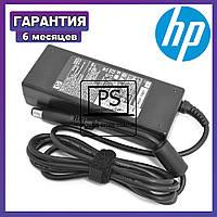 Блок питания зарядное устройство адаптер для ноутбука HP Compaq 8510w