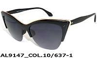 Модные женские солнцезащитные очки AL9147_10-637-1