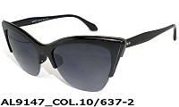 Модные женские солнцезащитные очки AL9147_10-637-2