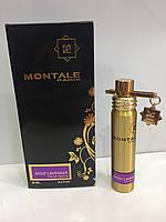Мини парфюм унисекс Montale Aoud Lavender (Монталь Уд Лавендер) 20 мл