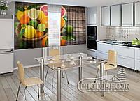 """ФотоШторы для кухни """"Цитрусовые фрукты"""" 1,5м*2,5м (2 половинки по 1,25м), тесьма"""