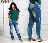 Модные женские  джинсы бойфренд.