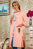 Женский летний кардиган розовый