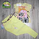 Брюки желтые стрейчевые для девочки 5 лет, фото 2