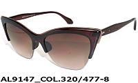Модные женские солнцезащитные очки AL9147_320-477-8
