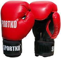 Боксерские перчатки Sportko кожаные 12 унц красные арт.ПК1