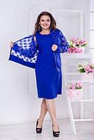 Женский стильный костюм (платье+бомбер) 03496 / батал / электрик