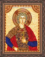 Набор для вышивки бисером именной иконы  «Святой Георгий»