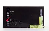 """Ампулы лечебные для сухих и ломких волос """"Concerto"""" (10х10ml)"""