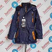 Куртка детская демисезонная для мальчика GRACE