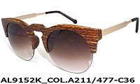 Модные женские солнцезащитные очки AL9152K_A211-477-C36