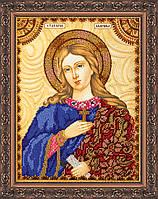 Набор для вышивки бисером именной иконы  «Святая Марина»