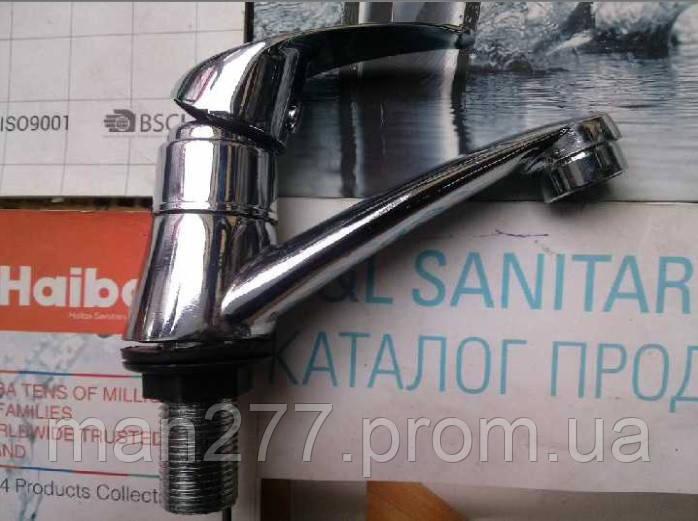 Кран для умывальника на одну воду Громикс. - Интернет-магазин  ((Сантех-Хата)) в Харькове