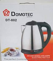 Дисковый электро чайник Domotec 2200W, фото 1