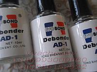 Дебондер - Debonder AD-1