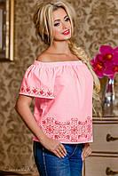 Женская летняя блуза свободного кроя с вышивкой розовая