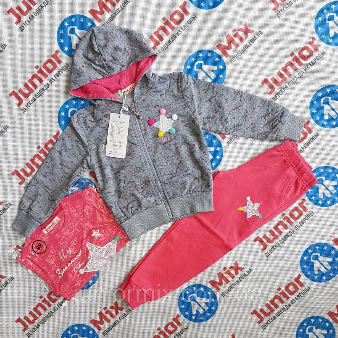 Детский трикотажный спортивный  костюм для девочки тройка GRACE