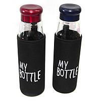 Купить оптом Бутылка для воды с термосумкой 550 мл My Bottle H-198