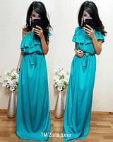 Женское элегантное платье в пол ЗВХ 37