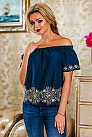 Женская летняя блуза с открытыми плечами и вышивкой синяя