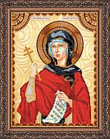 Набор для вышивки бисером именной иконы  «Святая Маргарита»