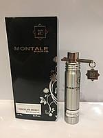 Мини парфюм унисекс Montale Chocolate Greedy (Монталь Шоколад Гриди) 20 мл