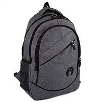 Стильный рюкзак P77/1