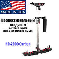 Стедикам HD-2000 Carbon (видео-стабилизатор)