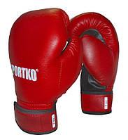 Боксерские перчатки Sportko 7 унций кожвинил арт. ПД2
