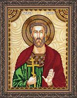 Набор для вышивки бисером именной иконы  «Святой Богдан»